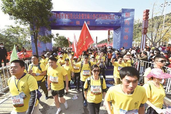孝感重阳节举办首届登山大会 3000人相约登高