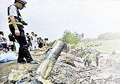 警方勘察事故现场