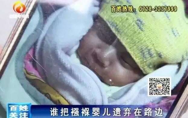 仙桃汉江路现刚满月弃婴 被放纸箱冻得发抖