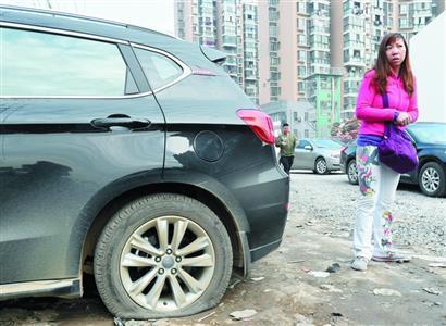 武汉50余辆车夜间被放气 曾多次发生原因成谜