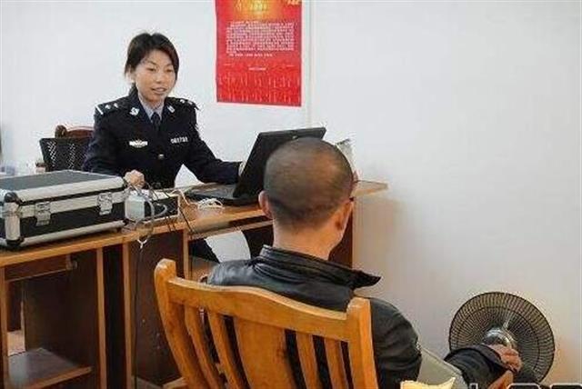 应城有个测谎女专家