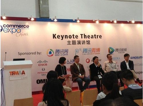 夏易网络参加TFM&A分享SEO微博营销技术