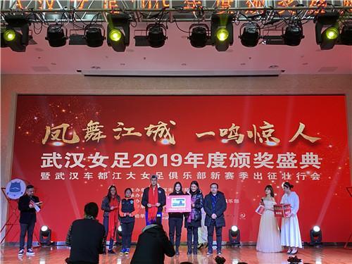 """江大女足许愿新年联赛争冠 去亚冠彰显""""武汉力量"""""""