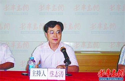 广东一教育局副局长卖校服拥千万元房产