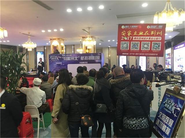 情暖回家路 2019腾讯百城返乡置业公益行启程