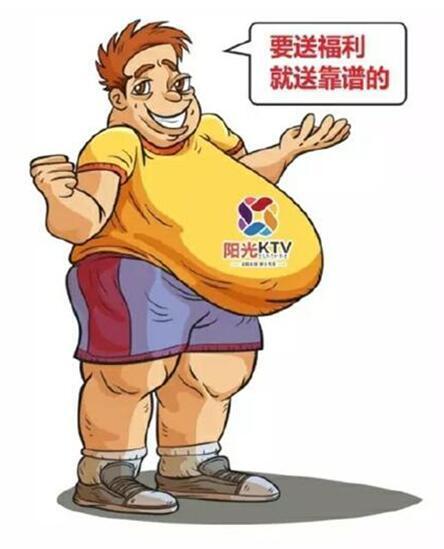 黄石阳光KTV发春季福利啦!错过后悔一年…