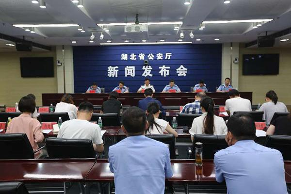 鄂州警方打掉一涉赌团伙 抓获16人收缴赌博机13台