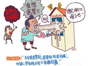 武汉 烂片退票制图片