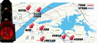 """今起中小学开学 交警发布学校周边""""堵点地图"""""""