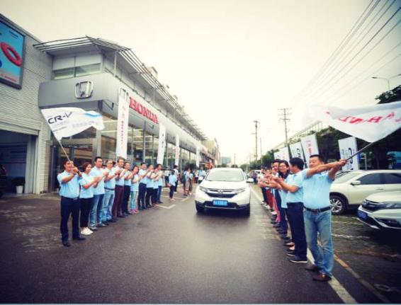 2.97L/100km!全新一代CR-V 锐·混动跨越江城