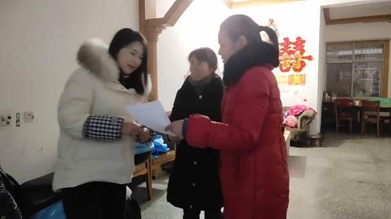 潜江交通服务公司开展春节走访慰问退休职工活动