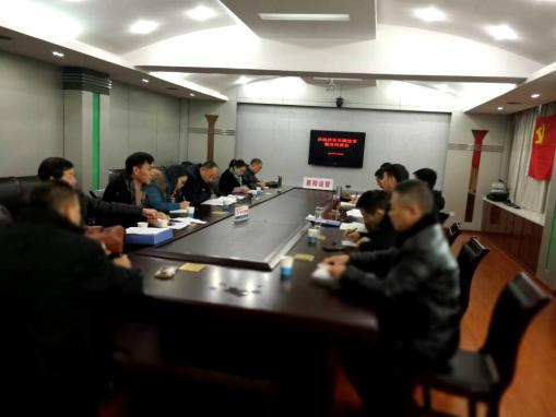 襄阳市运管局约谈运输行业 共同研究共商对策