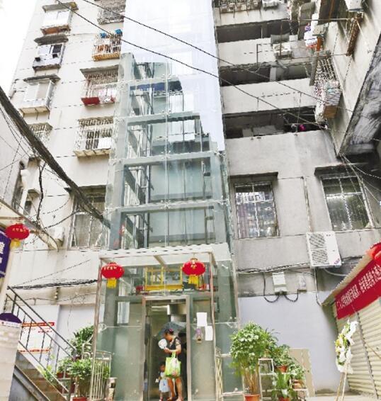 20多个老旧小区年内用上新电梯 既有住宅增设电梯意见即将出台