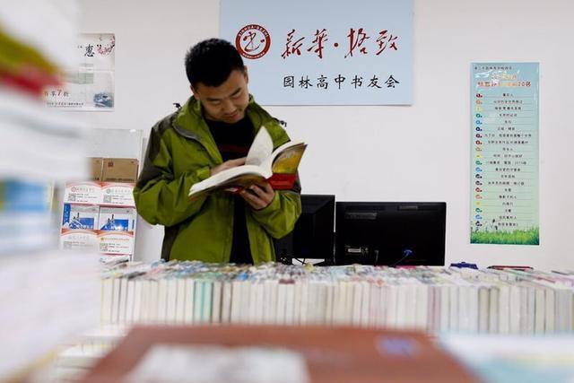 园林高中开展校园读书活动 营造浓厚读书氛围