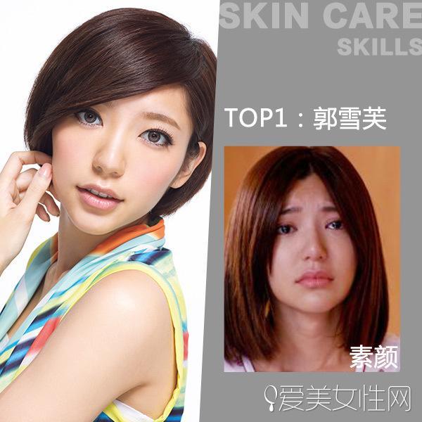 2015台湾美女排行榜出炉 美不美素颜说了算