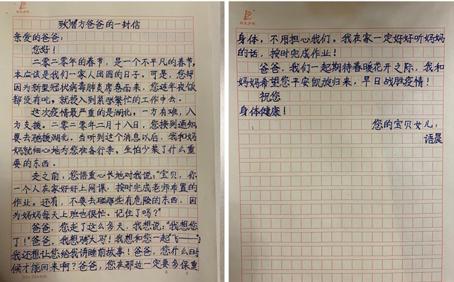 女儿的一封信让驰援潜江的宁夏专家孙伟热泪盈眶