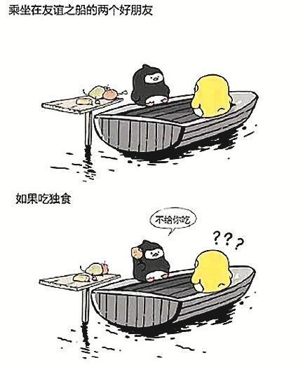 """""""友谊小船""""真翻了 """"拼图王""""因盗版痛失千万图片"""