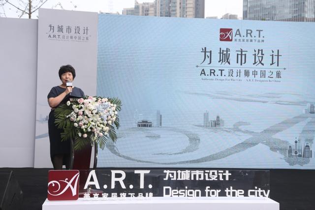 为城市设计——美克家居A.R.T.设计师中国之旅耀江城