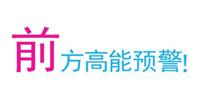 免费领票啦!襄阳首届吴桥杂技艺术节等着你!