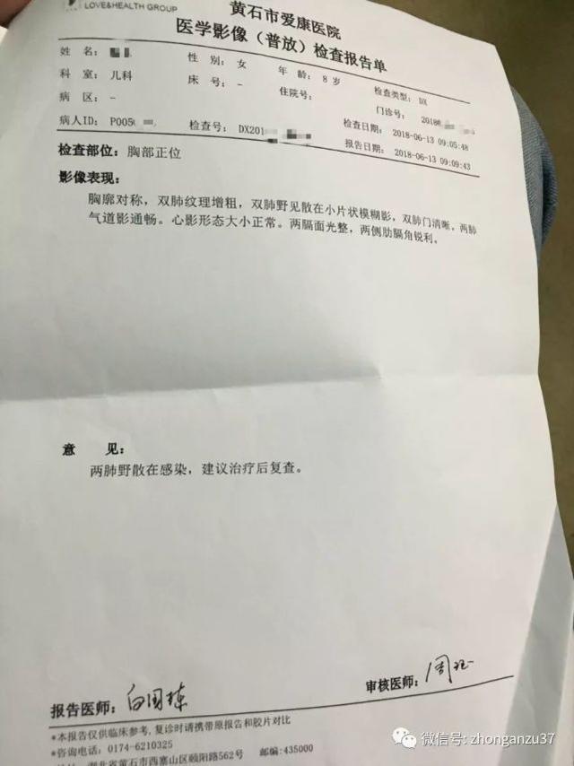 黄石一药厂泄漏含硫气体 63人赴医有孩子肺部感染