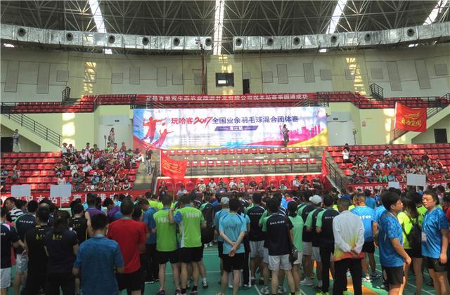 玩哈客2017全国业余羽毛球赛(潜江站)开拍