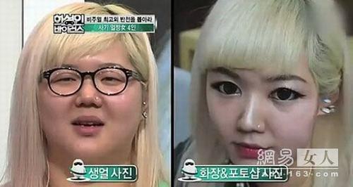 韩国自拍美女真人示范ps伪装术