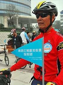 第二期:骑行三镇品味江城