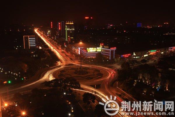 最美荆州夜景 作品赏析 带您看最美荆州夜色