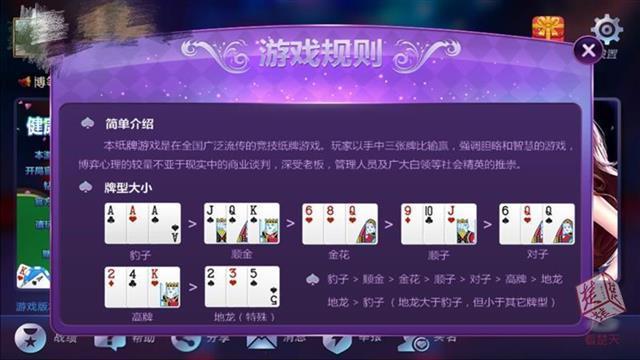 宜昌警方捣毁一网络赌场 涉案金额超过千万元