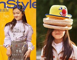 12岁李嫣首登杂志封面 王菲的气质李亚鹏的脸