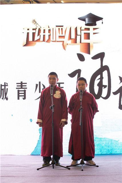 第二届江城经典诵读大赛个人赛圆满落幕