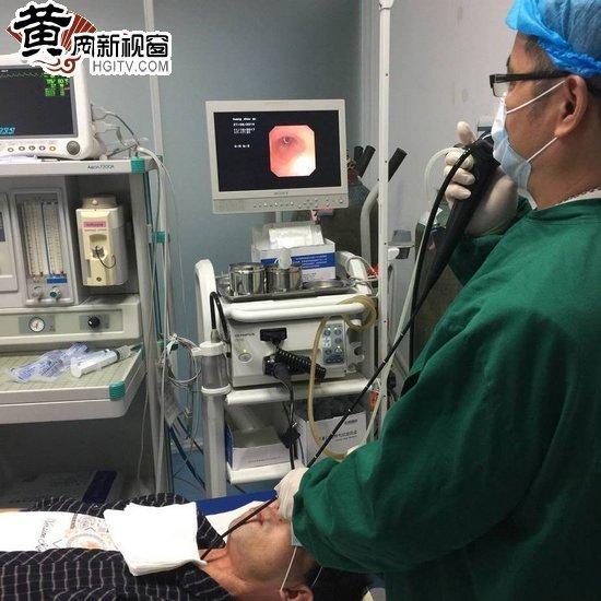 黄冈男子异物卡喉险窒息 手术取出4.5cm软管