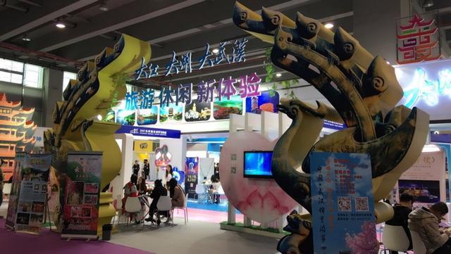 武汉旅游广州展全新亮相 旅游新品发布会广受关注