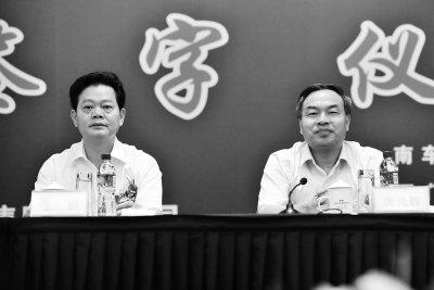 武汉4亿元采购90辆地铁车辆 楚文化将印上车身