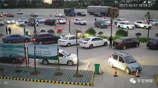 女子不慎丢失手提包 川鄂警方联手跨省追回