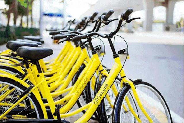 两大共享单车一夜提价 免费骑时代结束你怎么看