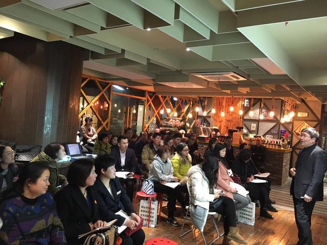创业武汉培训举办 企业如何加强构建核心团队