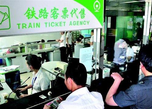 电话网络订票普及 宜昌火车票代售点清闲