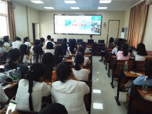 """潜江广播电视大学:教师培训工作""""扩规上档"""""""