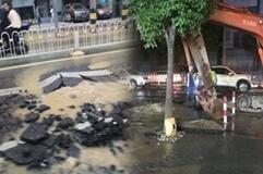 武汉一路面破裂塌陷 地下水管爆裂数10米路被淹</a></dd>