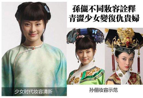 后宫皇后电视剧的狰狞表情分享展示图片