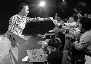 小孩学戏剧_南大戏剧学硕博指导8孩子自编自演3出微戏剧