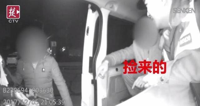 男子无证驾驶不认账 被拆穿后称儿子是捡来的