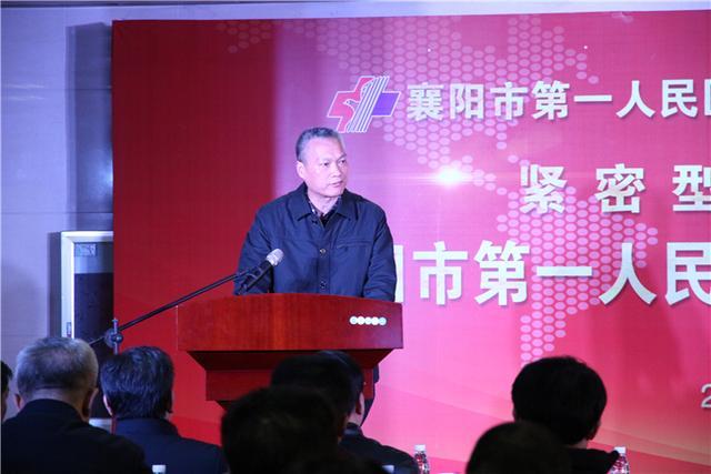 襄阳两医院建立紧密型医联体 推进医药卫生体制改革