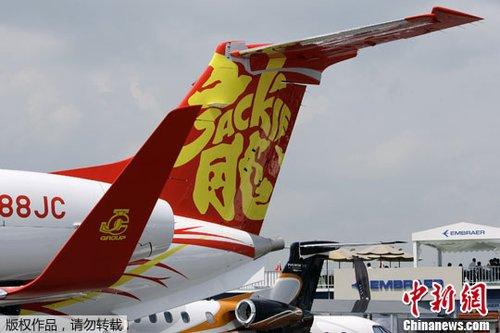 巨星成龙私人飞机亮相新加坡航展