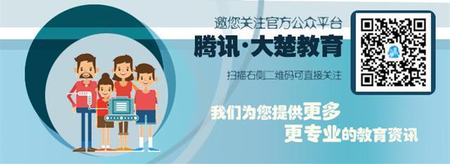 武汉三大高校发布自主招生方案:面试为主