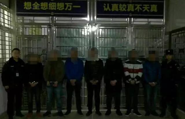 恩施一地发生恶性群殴事件 七人被警方刑拘