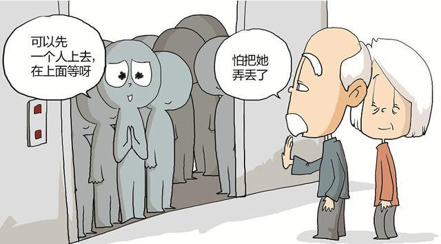 电梯再上一人满员爹爹怕弄丢婆婆一起退出