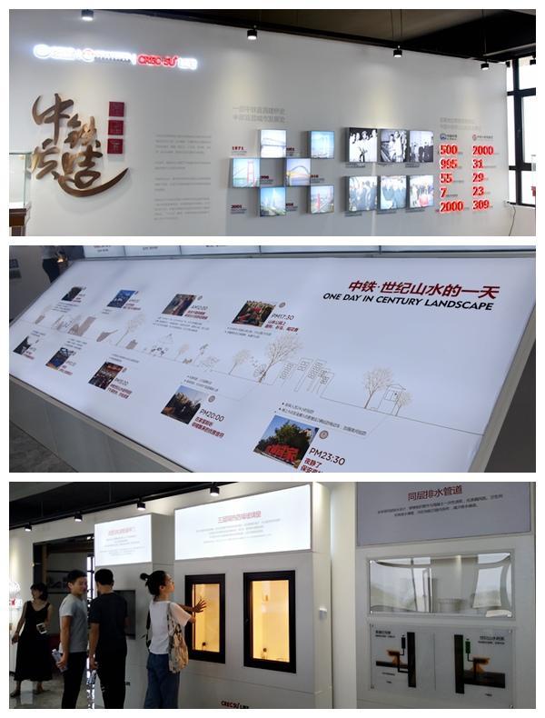 楚美人 财知道  品牌馆里,不仅浓缩着中铁对建筑的独特理解,也展示了图片