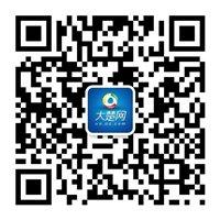武当山旅游新变化:扫码可购票 手机担当解说员